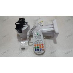Motorized support with remote control for surveillance camera